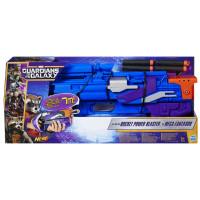 Guardians of the galaxy rocket raccoon blaster